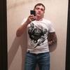 Vitalik, 32, г.Норильск