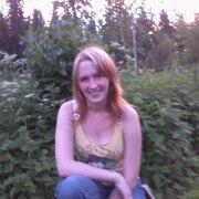 Лидия, 27, г.Луга