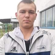 Юра, 19, г.Биробиджан