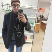 Денис 25 Ярославль