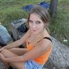 Валерия, 24, г.Дальнереченск