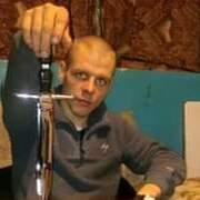 Dima 30 Київ