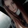 Karolina, 22, Otradny