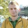 Александр, 23, г.Витебск