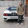 Игорь, 30, Бердичів