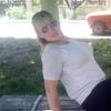 Юлия, 28, г.Новоазовск