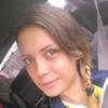 Екатерина, 27, г.Артем