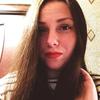Карина, 21, г.Кривой Рог
