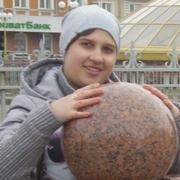 Татьяна 29 Сумы