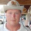 Руслан, 43, г.Софрино