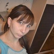 Наташа, 29, г.Ивантеевка