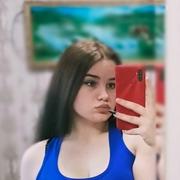 Софья 22 Грозный
