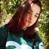 Ира, 18, Черкаси