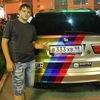 Алексей, 22, г.Новосибирск