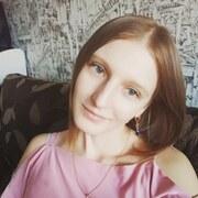 Елена, 27, г.Чита