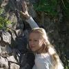 Elen, 37, г.Ужгород