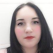 Анастасия, 22, г.Сочи