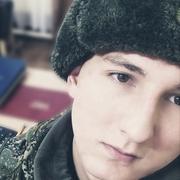 Дмитрий 21 год (Козерог) на сайте знакомств Почепа
