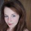 Оксана, 30, г.Киев
