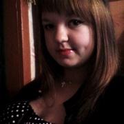 Наталья, 26, г.Алтайский