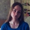 Коралина, 16, г.Раменское
