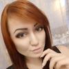 Лиля, 23, г.Магадан