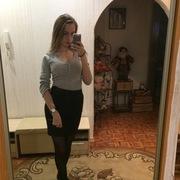 Вероника, 23, г.Новодвинск