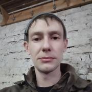 руслан из Лесосибирска желает познакомиться с тобой