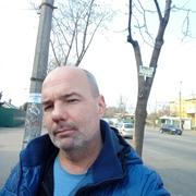 Александр 46 Кривой Рог