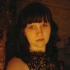 Елена, 30, г.Жирновск