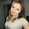 Инна, 26, г.Астрахань