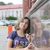Екатерина Иванова, 31, г.Пенза