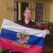 Павел 34 Минск