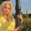 Юлия, 30, Бахмут