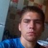 Pavel Loganin, 22, Borisoglebsk