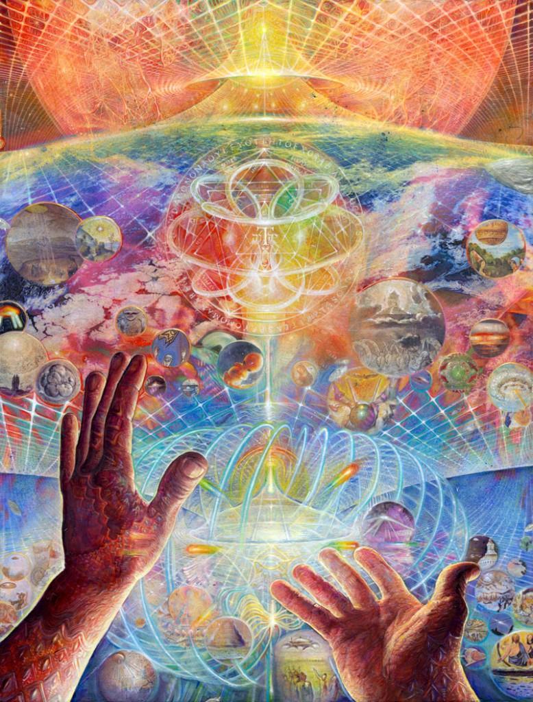 единство мысли бога картинка слову, последние десять