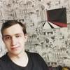 Саня, 21, г.Курчатов
