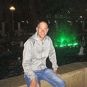 Дмитрий, 37, г.Краснокамск