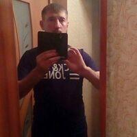Dimon, 30 лет, Близнецы, Иркутск