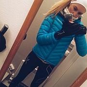 Malina, 25, г.Мытищи