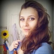 Ольга, 27, г.Джубга