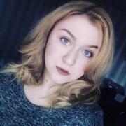 Катерина, 27, г.Краматорск