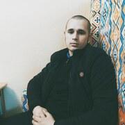Сергей 19 Курган