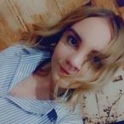 Наталья 24 Коломна