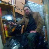 евгений, 39 лет, Лев, Череповец