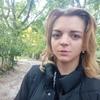 Лера, 29, г.Киев