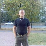 александр, 34, г.Артем