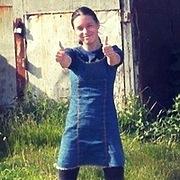 Регина, 21, г.Учалы