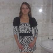 Анастасия 29 Талдыкорган
