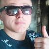 Назарій, 24, Лисичанськ